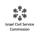 Israel Cicil Service Commission - Innovation Client